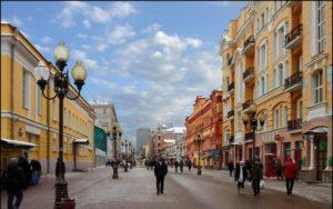 Арбат в Москве