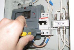 заменить электросчетчик