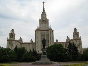 ВУЗы Москвы