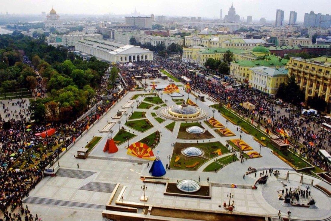 Москва была занята