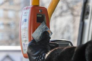 оплатить проезд в автобусе в Москве