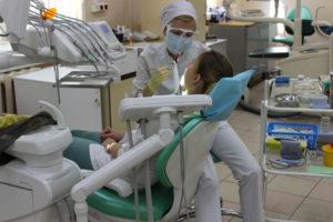 стоматологической поликлинике