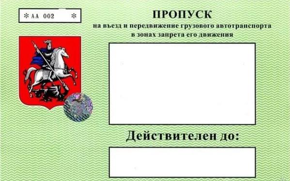 Федеральная экспертиза проектной документации москва