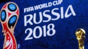 ЧМ 2018 по футболу