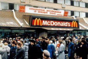 Макдональдс в Москве