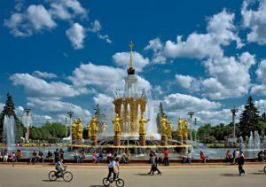 ВДНХ в Москве