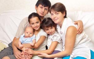 рождении третьего ребенка