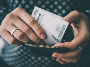 среднедушевой доход