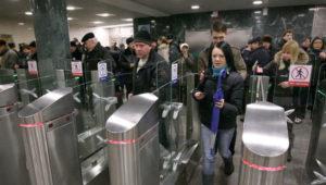 проезд в метро в Москве