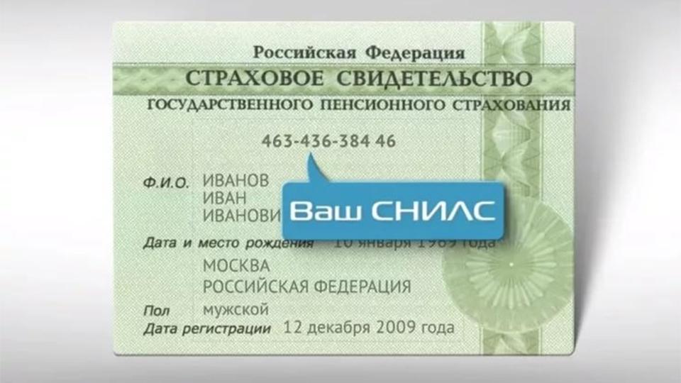Может ли мфц делать временную регистрацию иностранцам