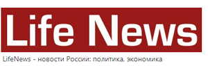 LifeNews — Новости России: политика, экономика, общество